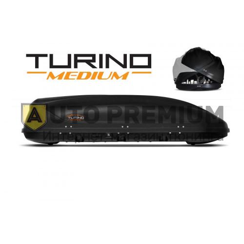 Автобокс на крышу Черный Turino Medium (460 л) Аэродинамический с двусторонним открыванием