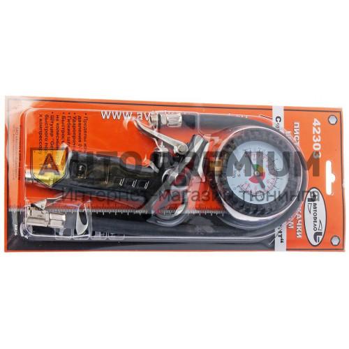 Пистолет для накачки шин с манометром 10 атм «АвтоDело» 42303